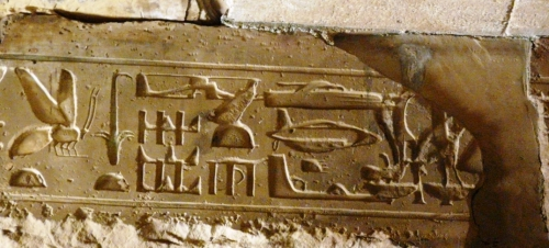 Hieroglif_z_Abydos.jpg